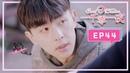 Eng Sub《一千零一夜》第44集 Sweet Dreams EP44 【曼荼罗影视出品 欢迎订阅】迪丽热巴 邓20262