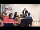 Александр Савкин, «Мозговой штурм или мозговой шум? Как рождаются уникальные решения в команде»