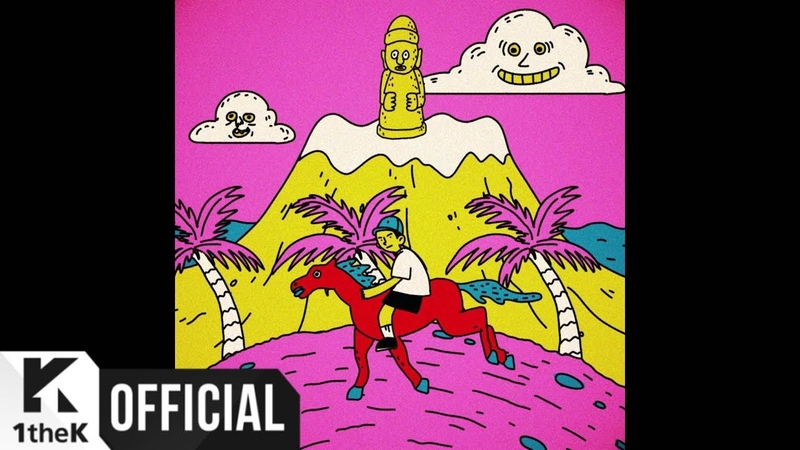 [MV] HANHAE(한해) _ Clip Clop (Feat. DopeDoug)