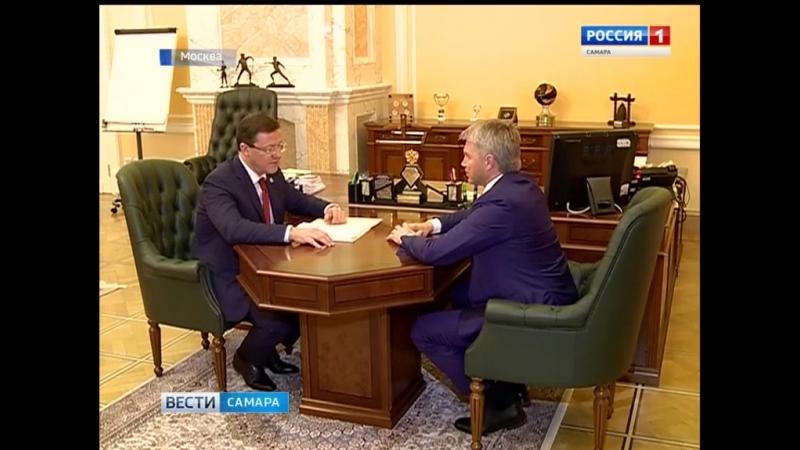 Вести-Самара 09.10.2018