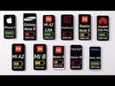 КТО ПОБЕДИТ iPhone X Meizu 16th Honor 10 Galaxy Note 9 OnePlus 6 Huawei P20 Pro или Xiaomi
