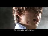 [dragonfox] Yousuke Kishi - Sasoriza no Uta (RUSUB)
