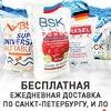 Соль таблетированная 25 кг Санкт-Петербург