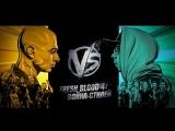 VERSUS Fresh Blood 4 отбор заявок. Смоки Мо Oxxxymiron (ч.1)