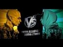 VERSUS Fresh Blood 4 отбор заявок. Смоки Мо / Oxxxymiron ч.1