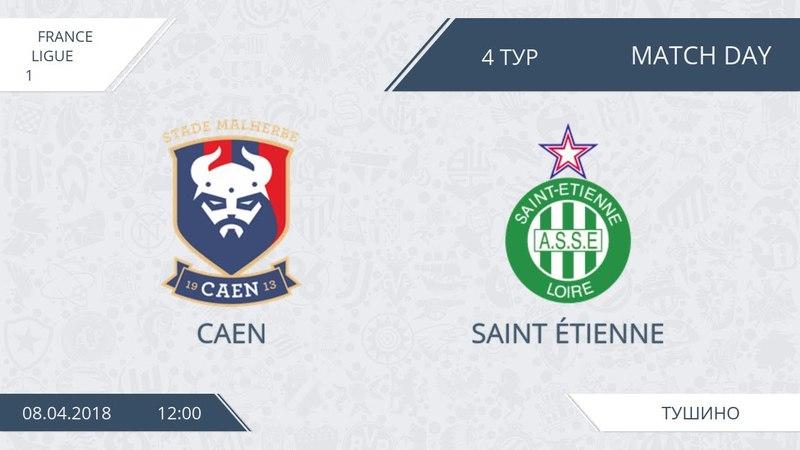 AFL18. France. Ligue 1. Day 4. Caen - Saint-Étienne