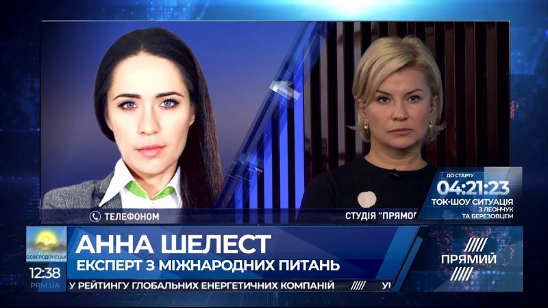 Експерт про перенесення переговорного процесу з Мінську