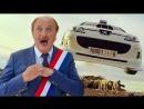 Такси 5 Русский трейлер 2 2018 Дубляж Франция КОМЕДИЯ Taxi 5 боевик комедия криминал Бернар Фарси Сисси Дюпарк