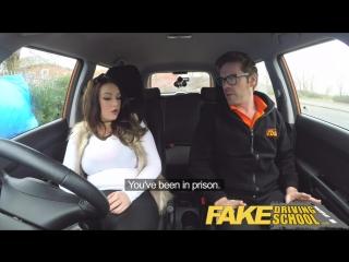 Fake driving school 1 любительское porn xxx amateur teen чешское домашнее orgy оргия