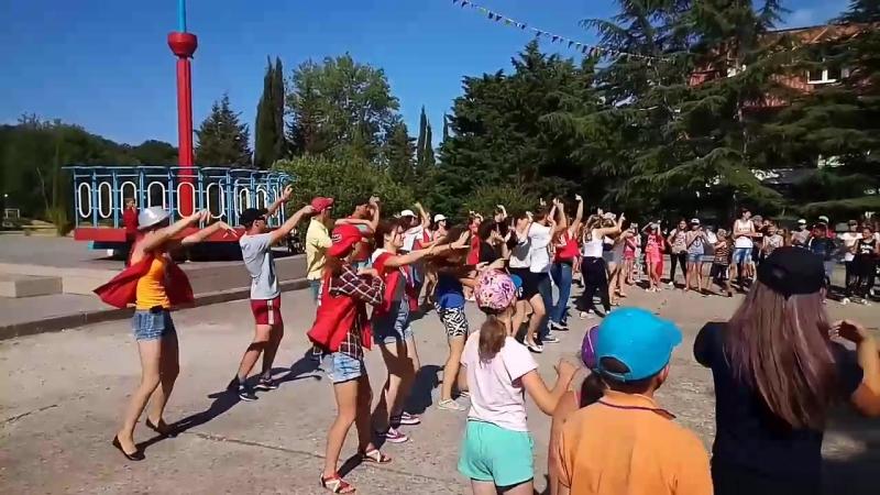 Танец вожатых. Июнь 2018, 1я смена