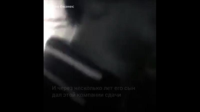 Человек-легенда Светик Х