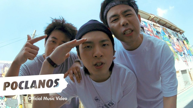 [MV] 더 굿 보이즈 (The Good Boys) - Hometown (Feat. 153) Official Music Video