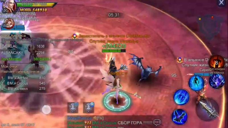 Goddess primal chaos 63S Битва Альянсов DarkMamba vs ISTIKAL vs ALSANCAK