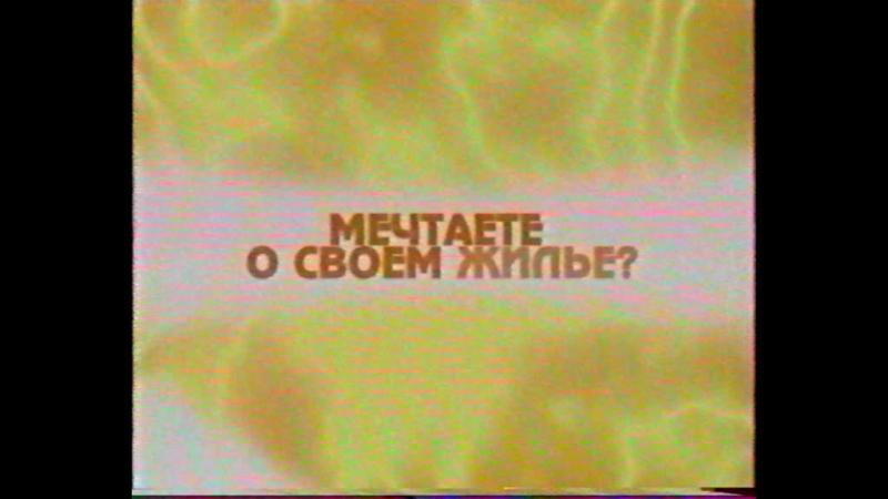СТС ТВ-7 20 марта 2006 -20- 15ч20м-15ч23м Абакан - Не только о погоде