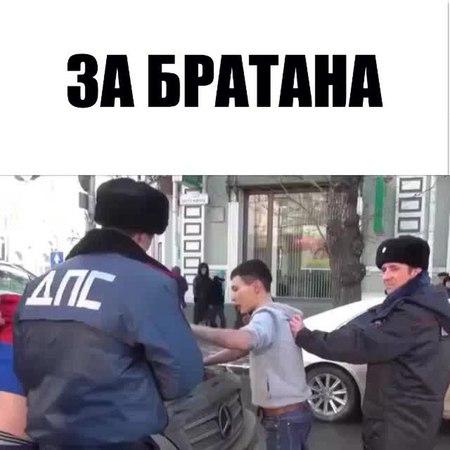 "Speznas_video on Instagram: ""За братана в 1000 раз сильнее...😂 спецназ омон собр дпс оружие полиция"""