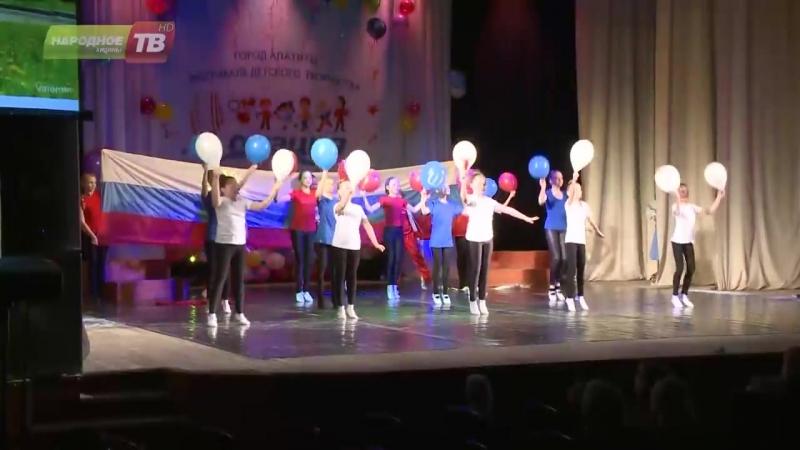 Церемония открытия XXIII фестиваля детского творчества Овация-2016