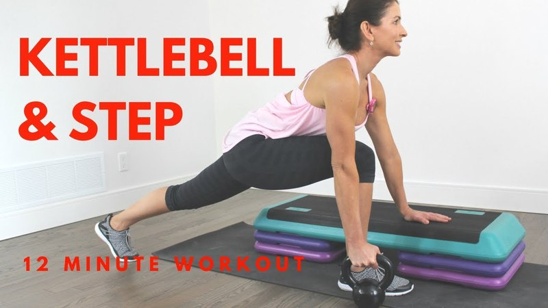 12 MINUTE KETTLEBELL STEP TOTAL BODY WORKOUT