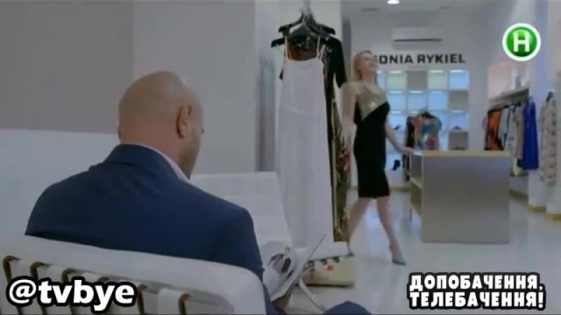 Батя і плаття