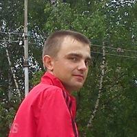 Иван Лизогуб