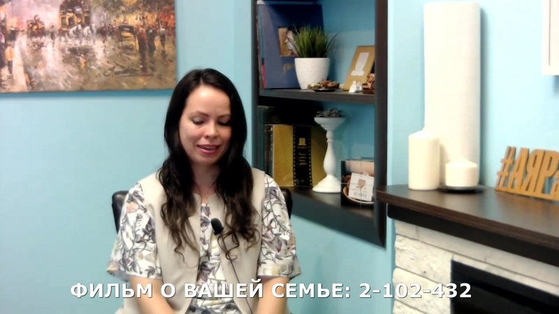 Шакирова Лилия Фаритовна_1