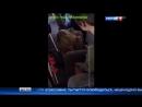 Вести-Москва • Пьяный в тельняшке устроил авиадебош по дороге в Париж