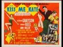 Kiss Me Kate 1953 Kathryn Grayson Howard Keel Ann Miller