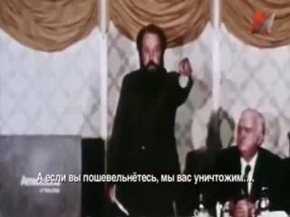 Солженицин ГНИДА!Призывает США нанести ядерный удар по СССР.