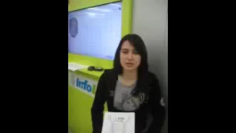 О тестировании InfoLife оставила отзыв жительница Барнаула