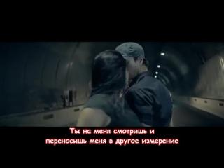 Enrique Iglesias - Bailando (Espanol) ft. Descemer Bueno, Gente De Zona (С русскими субтитрами)