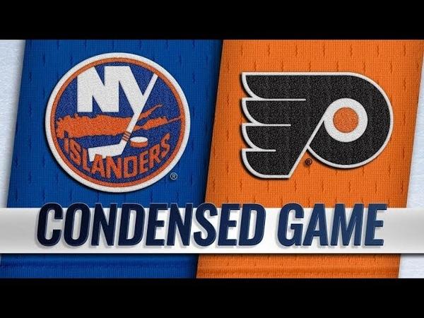 New York Islanders vs Philadelphia Flyers 17.09.18