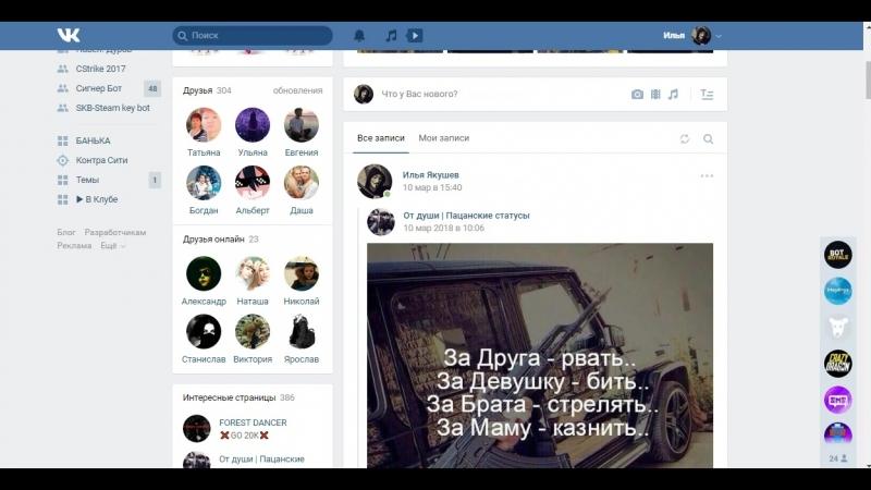 VK FOX Жив Срочное видео