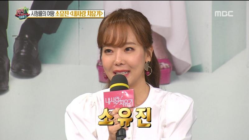 VK | 181015 MBC Section TV 섹션TV 연예통신E.936 - Nine Muses Кёнри (경리) cut