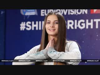 Junior Eurovision 2017.18 Хелена Мерааи подарит билеты на Евровидение победителям Звездочет