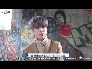 [RUS SUB] B.A.P «EGO» Jacket Making Film