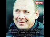 «Реал» неудачно играет в Москве