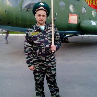 Макс Мологин