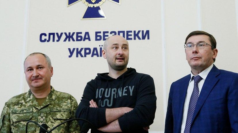 Глава МИД Литвы прокомментировал инсценировку убийства Бабченко