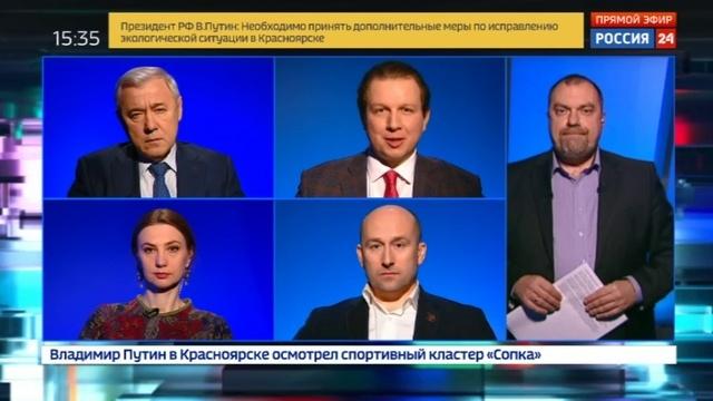 Новости на Россия 24 • Эксперты о попытках Европы сблизиться с Россией