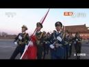 Церемония поднятия государственного флага на площади Тяньаньмэнь впервые проведена НОАК
