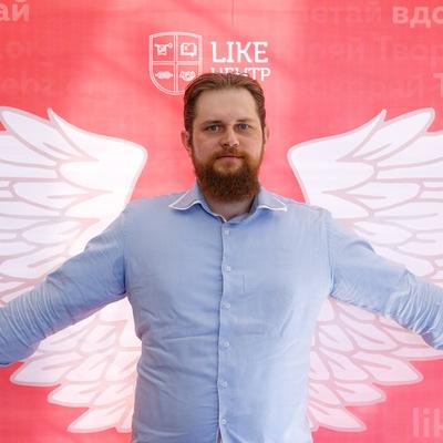 Алексей Харланов