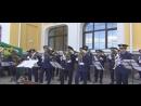 Выступление духового оркестра Кирсановского АТК на открытии железнодорожного вокзала в г Кирсанове