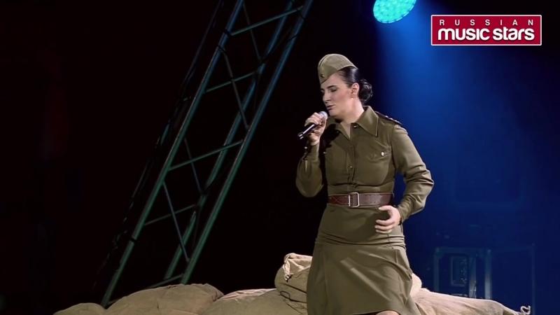 Елена Ваенга - Песни военных лет Концерт