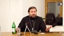 Сороченские встречи с о. Андреем Ткачевым 01.12.2016