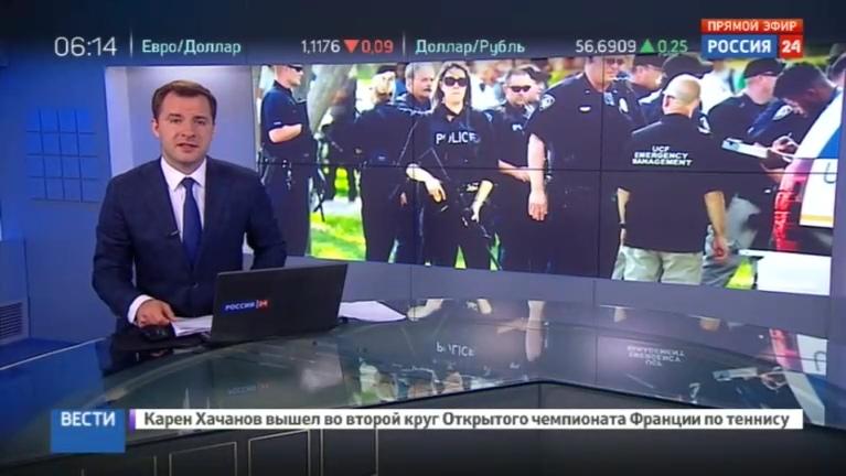 Новости на Россия 24 Вооруженный человек в аэропорту Флориды арестован без единого выстрела
