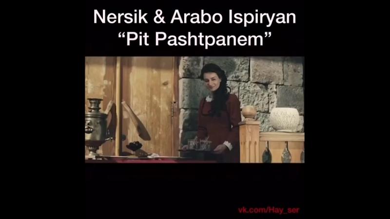 "Nersik Arabo Ispiryan - ""Pit Pashtpanem"" Геноцид ГеноцидАрмян 1915 мыпомним Genocide ArmenianGenocide1915 WeRemember 2"