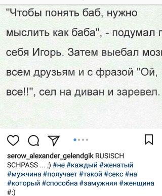ответ Анилингус на русском языке этом что-то есть