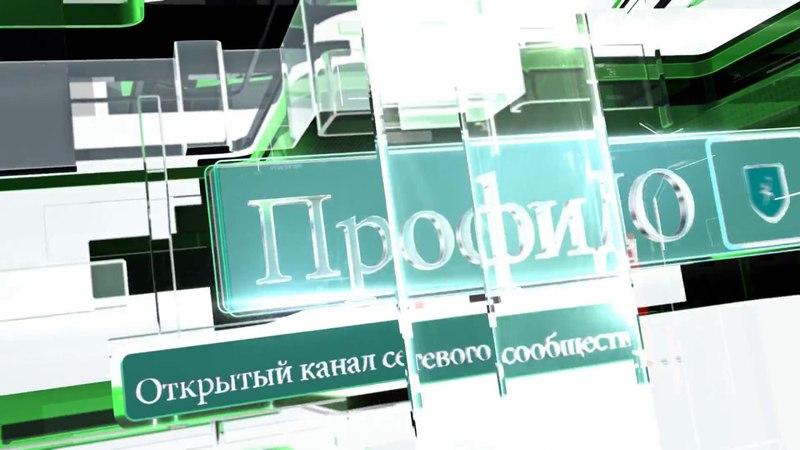 Заставка видеоканала