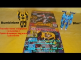 Transformers Robots In Disguise Magazine Comparison 2015 vs 2018