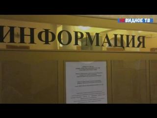 Коллективное обращение в Минобрнауки.