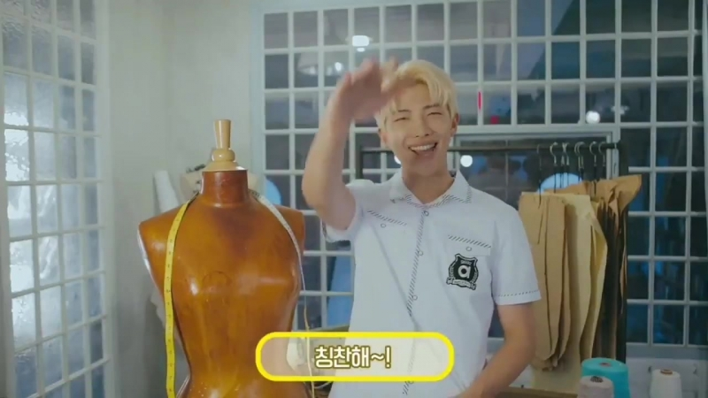 180712 Намджун для Smart School Uniform
